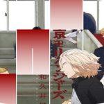 Anime Tokyo Revengers Piano Tiles Games